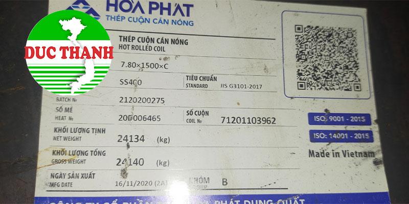 Thép tấm cuộn Hòa Phát(SS400) được sản xuất theo quy trình cán nóng, có đầy đủ quy cách, kích thước, có hỗ trợ vận chuyển cho số lượng lớn tại Tp.Hồ Chí Minh, Đồng Nai, Bình Dương.